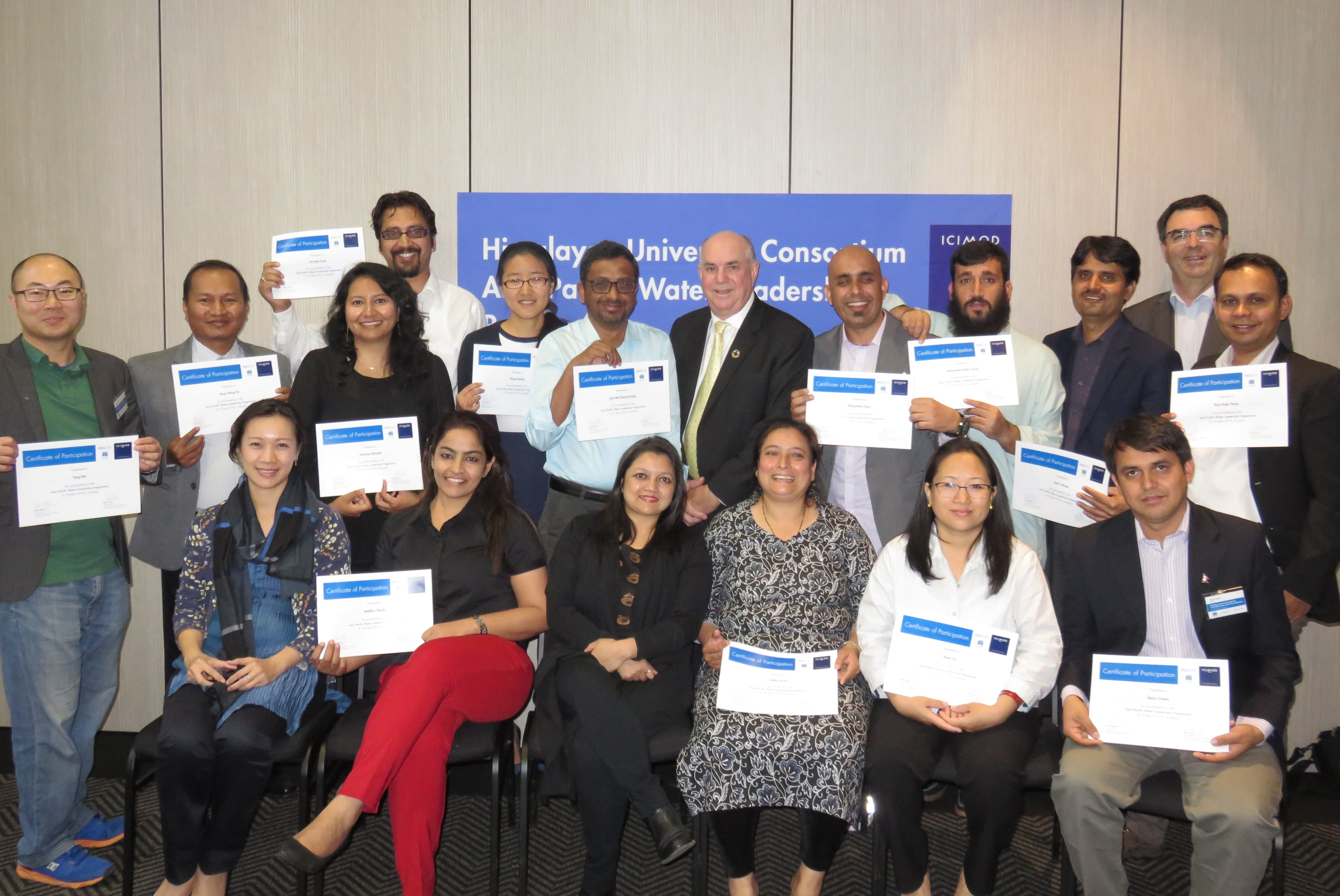 Asia Pacific Water Leadership Program