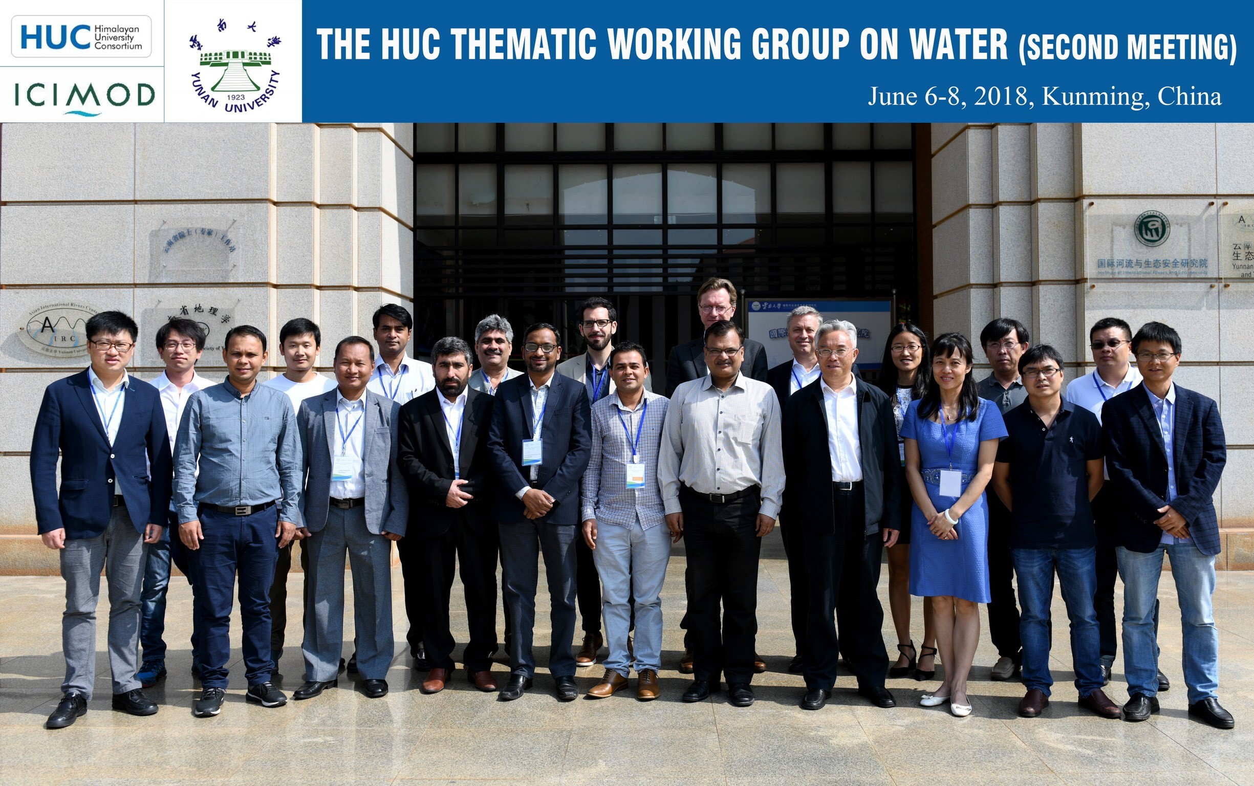 The HUC Thematic Working Group on Water 2018 (Second Meet)